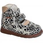 Мальвина серый - Футмастер - Детская ортопедическая обувь