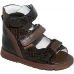 Детская ортопедическая обувь -Футмастер